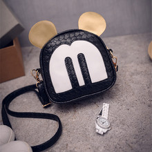 New ladies Korean version of the shoulder bag Mickey Mouse Mickey ear Messenger bag mini casual woven small square bag