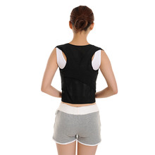 Healthsweet Back Posture Corrector Brace Back Posture Correction Belt Shoulder Support Humpback Corset Belt for Women and Men