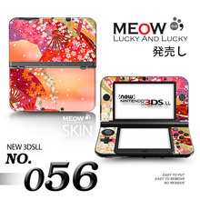 Cherry Blossoms Protective Vinyl Skin Sticker Cover For Nintendo NEW 3DS LL / NEW 3DS XL With Gift Retail Pakking