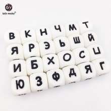 Let's Make Silicone Russian Alphabet Letter Cube 28pc Letters BPA Free Silicone Chewing Beads Teething Jewelry Silicone beads(China)