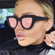 CCSPACE 8 Colors Pink Ladies Cat Eye Sunglasses Women Small Frame Brand Glasses Designer Fashion Female UV Protection 45266(China)