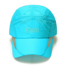 2016 new fashion spring and autumn couple  baseball cap sun super slim fast dry net hat sun  leisure  cap