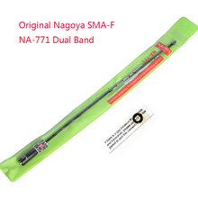 Original Nagoya Na-771 SMA-F 144/430Mhz VHF/ UHF Antenna For Kenwood WOUXUN Two Way Radio Baofeng UV-5R Walkie Talkie Antenna(China)