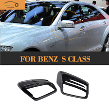 S Class Replace Carbon car side mirror Covers Mercedes Benz W221 S63 S65 AMG S300 S400 S500 S600 09-13 White Chrome - JUN-CHI Official Store store