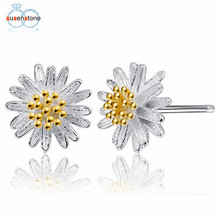 SUSENSTONE 1Pair Women Daisy Flower Earrings Ear Stud Jewelry