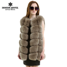 New Fashion Winter Lady Natural Fox Fur Vest Women's Real Genuine Fur Leather Jacket Overcoat Girl's Fox Fur Vest Coat