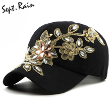 2017 New Fashion Women Diamond Flower Baseball Caps Adjustable Bone denim Hats Summer Style Lady Jeans Hats