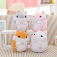 1pc Kawaii Guinea Pig Plush Doll, Hamster Mini Plush Toys, Cute Hamster Toys, Children Kids Girls Gift 20cm