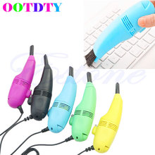 OOTDTY Keyboard Cleaner USB Mini Vacuum Dust Machine For Computer Laptop PC APR14_30