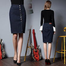Buy 2017 Hot Sale Brand Women Clothing Button Denim Skirt Knee-length High Waist Elastic Pencil Denim Skirts Female Slim Jeans Skirt for $18.80 in AliExpress store