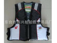 Support mixed batch fishing vest lifejacket life jackets marine life jackets for children(China)
