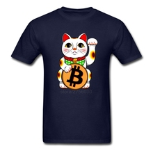 Buy Men Bitcoin Lucky Maneki Neko T-Shirts Cotton Plus Size Tee Shirt Short Sleeve Men's T Shirts Male Camiseta Tshirt Homme for $13.04 in AliExpress store