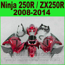 Body kit Kawasaki Ninja 250r Fairings black red EX250 year 2008 2009 2010 2011 2012 2013 2014 ZX 250 fairing kits parts R4O9(China)