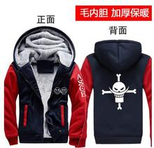 Anime One piece White beard Portgas D Ace Hooded Sweatshirt Cosplay Thick Warm Hoodie Costumes Mens Cotton Fleece Print Coat