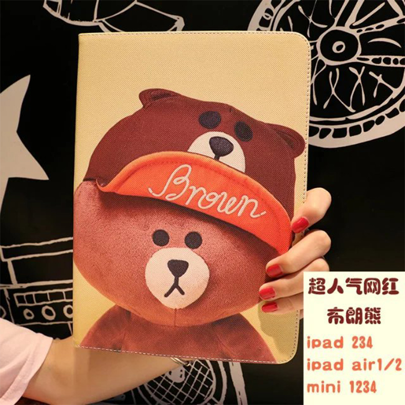 Cute Bear Leather Cases For iPad mini 4 Retro Color Drawing Ultra Thin Flip Kickstand Shockproof Smart Sleep Brown Bumper Cover<br><br>Aliexpress