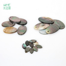 HMC 6PCS Natural Shell Oval Shape Charms Pendants Black Abalone Shell Pendants for Jewelry Accessories