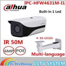 Buy Original DAHUA 6MP IP camera DH-IPC-HFW4631M-I1 Bullet IR 50M 1080P Waterproof outdoor full HD Support POE CCTV IPC-HFW4631M-I1 for $74.25 in AliExpress store