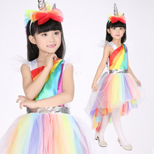 Unique Girls' Deluxe Rainbow Unicorn Costume Great For Halloween And Everyday Dress-Up(China)