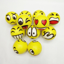 6.3cm  Random Style Emoji Cute Small PU Antistress Novelty Gag Kids Adults Stress Relief Soft Educational Toys Birthday Gifts