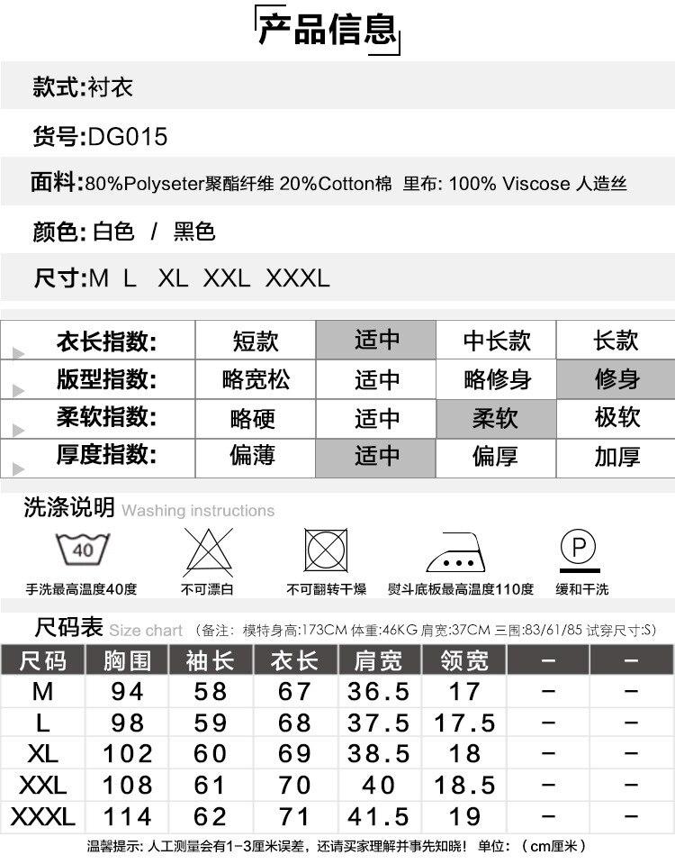 DG015_02