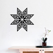 Geometric Islamic Star Wall Sticker Home Decor Arabic Muslim Art Mural Vinyl Self Adhesive Removable Wall Decals