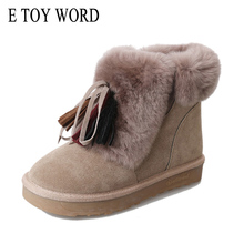 E TOY WORD Brand design Colorful Tassel Suede Ankle snow boots women warm plush winter platform boots woman cotton flats booties(China)