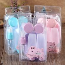 Plastic Portable Perfume Atomizer Lotion Face Wash Sponge Hydrating Spray Bottle Makeup Tools Travel Kits 7 Pcs/lot GYH(China)