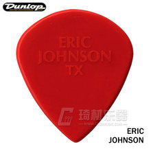 Dunlop Eric Johnson Classic Jazz III Guitar Pick Plectrum Mediator 1.38mm(China)
