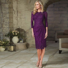 Elegant Sheath 3/4 Sleeve Lace Mother of the Bride Dresses Knee Length Formal Dresses Wedding Party Dresses