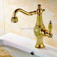 Antique Golden Faucet Marble Stone Finish Luxury Basin Sink Hot and Cold Faucet Bathroom Taps ZR494