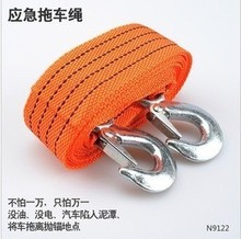 Free shipping Car trailer rope trailer belt 3.0 meters trailer hook Car Tow Rope Strap/Belt, Towing Ropes Real materials