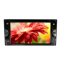 "6.95"" Double Din Car Video Player 2 Din Car DVD LCD Screen Panel Car Audio Player Support FM/GPS/USB/AUX/iPod SH6984(China)"