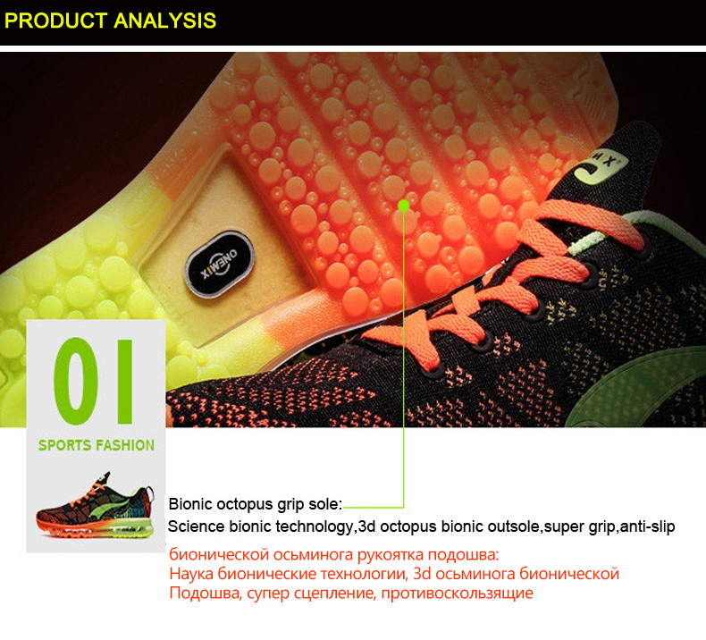 Onemix Autumn Music Rhythm Breathable Knit Vamp Outdoor Mens Running Shoes Women Sport Shoes Running Sneakers Men Sport Shoes 19