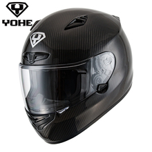 YOHE YH-FF-957 New Ece Motorcycle Helmet Full face Helmet Carbon fiber Racing Best Unisex motorcycle Helmet