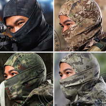 Tight Multicam Camo Balaclava Full Face Mask Tactical Airsoft Combat Paintball Army Protection Snowboard Party(China)