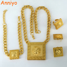 Anniyo Lion Jewelry Set Gold Color Africa Ethnic Lions Thick Necklace Bracelet Earrings Ring For Women Ethiopian Sets #058906(China)