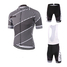 2017 plain cheap cycling jersey and bib shorts set/wholesale blank compression bike apparel/man short sleeves bicycle clothing(China)