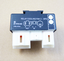 NEW NEW Engine Cooling Fan Control Switch Relay Module 9442933 For VOLVO C70 S70 V70 S90 V90 (LFVV001) Wholesale/Retail