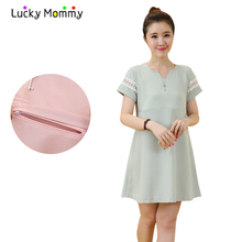2017 Mini Nursing Dress Short Sleeve Breastfeeding Clothes for Pregnant Women Solid Maternity Clothing Pregnancy Dress
