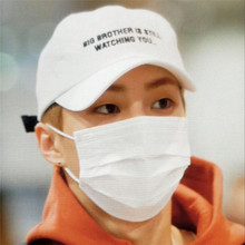 EXO KimMinseok NEW FASHION big brother is watching you  embroidery  Snapback Hats  Adjustable Baseball Cap HIP HOP UNISEX
