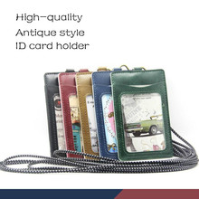 Vintage Leather ID Card  Bus Card holder staff Access Card  with Lanyard badge holder(Standard size)