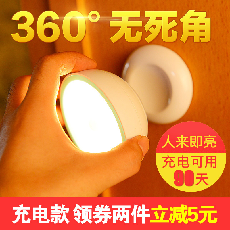 led night light sound control bedroom aisle corridor wall lamp light sensor activated energy-saving body induction luminarias<br><br>Aliexpress