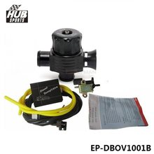 Hubsports - Electrical Turbo Diesel Dump Blow Off Valve Bov For VW AUDI SEAT SKODA FORD 1.8T HU-DBOV1001B