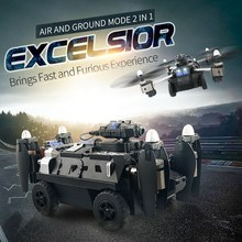 Jjrc Hybrid Tank Drone With Camera Wifi Tank Fpv Quadcopter Rc Drones Rc Helicopter Foldable Dron Remote Control Toy Racing Car(China)