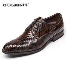 Mens leather flat shoes summer brightbrown business large size men dress wedding party leather shoes 48 CY833-2 CHEGNYUAN(China)