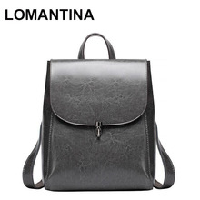 LOMANTINA Flip Simple Ladies Backpack College Style Girls Casual Leather Designer Backpacks Lady Shoulder Bags(China)
