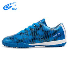 ZHENZU Children Sneakers Campus Indoor Futsal Football Shoes Boys Kids Football Shoes Child Athletic Anti Slip Training Sneaker