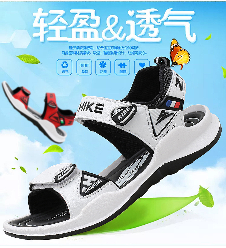 Children's Shoes Summer Open Toe Boys Sandals Sports 11 Non-slip 12 Primary School Students 15 Years Old Children's Beach Shoes 7 Online shopping Bangladesh