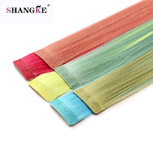 SHANGKE Long Colored 1 Clip In Hair Extensions Heat Resistant Synthetic Fake Hair Extensions 1 Clip In Hairpiece 8 Colors
