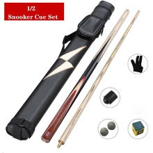 CUPPA Ash Shaft 1/2 Split Snooker Cue Stick 10mm Tip with Pool Cue Case Set China